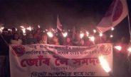 ভারতের আসামে 'বাংলাদেশি হিন্দু'বিরোধী আন্দোলন